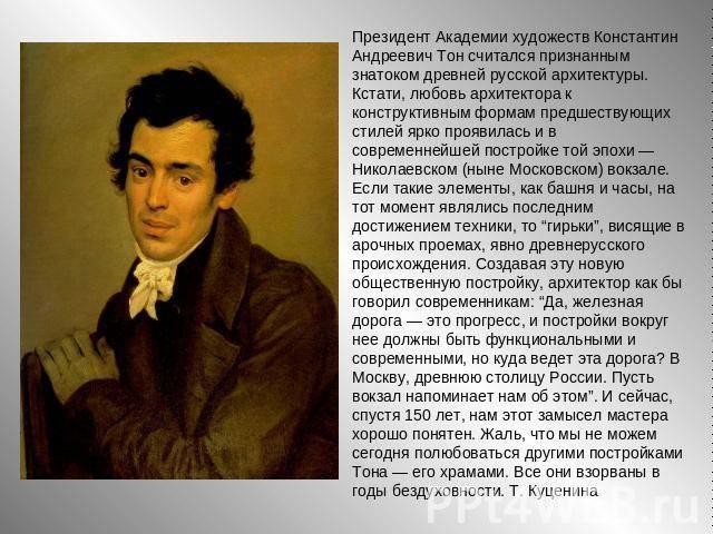 Александр константинов: жена и дети. личная жизнь актера