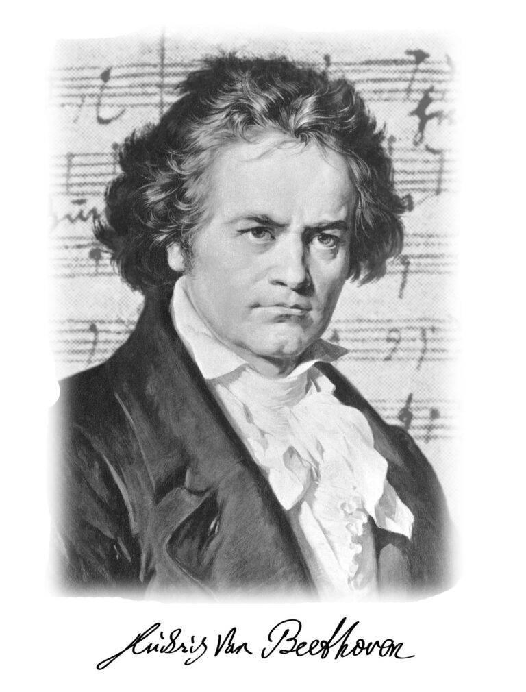 Интересные факты из жизни людвига ван бетховена: кратко о биографии и творчестве композитора
