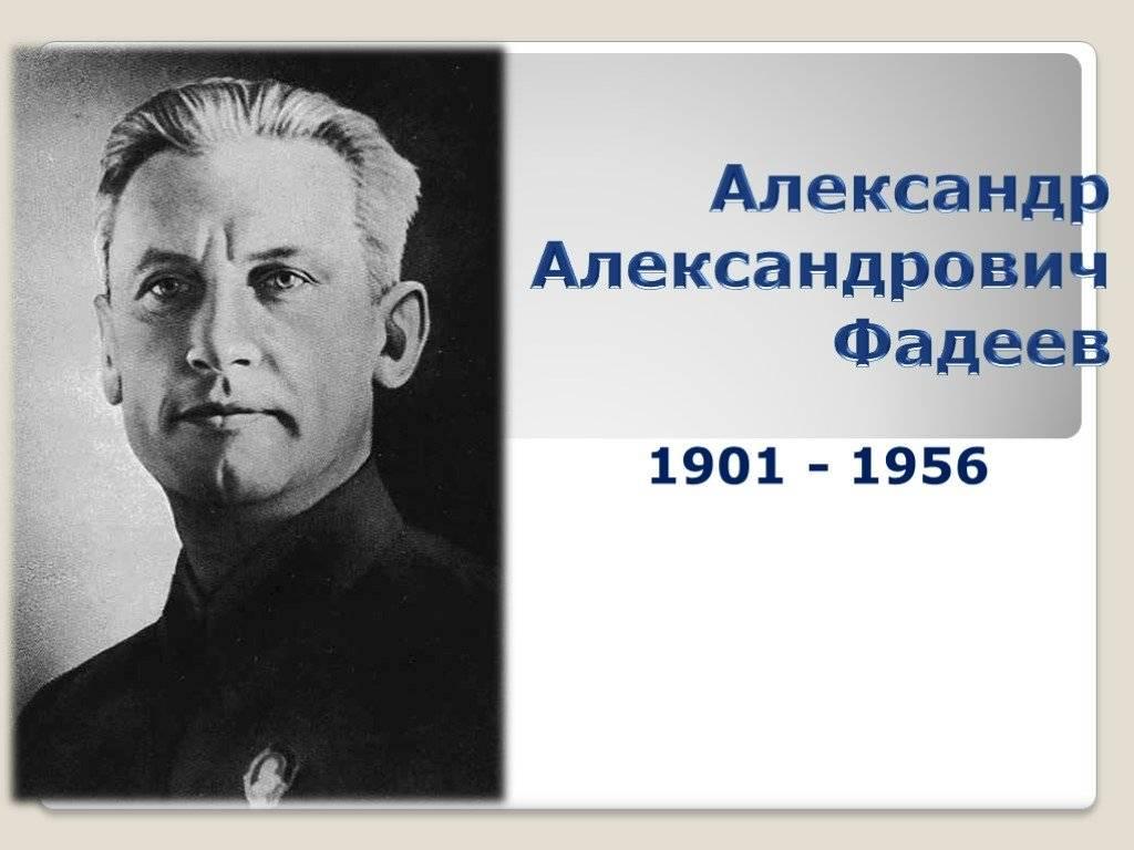 Александр александрович фадеев (актер) - биография, информация, личная жизнь, фото
