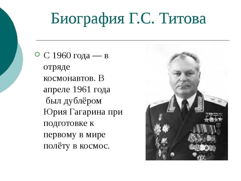 Александр титов (музыкант) - биография, информация, личная жизнь, фото, видео