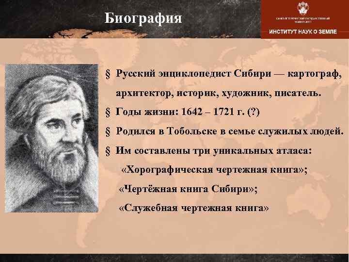 Алексей ремизов - вики