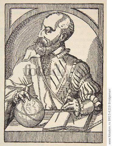 Рамус, петр википедия