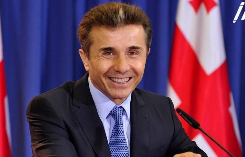 Иванишвили, бидзина григорьевич — википедия. что такое иванишвили, бидзина григорьевич