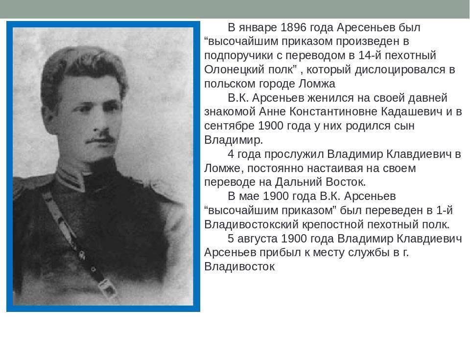 Елена арсеньева - фото, биография, личная жизнь, новости, книги 2021 - 24сми
