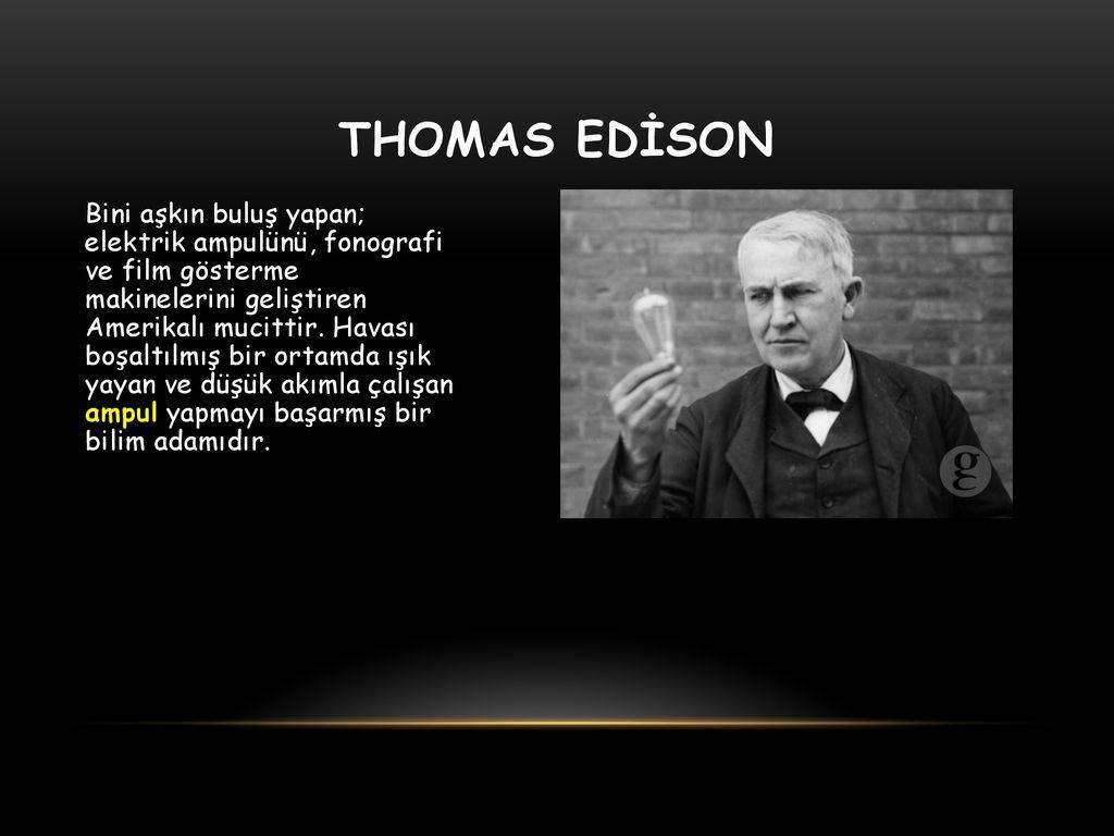 Эдисон, томас алва
