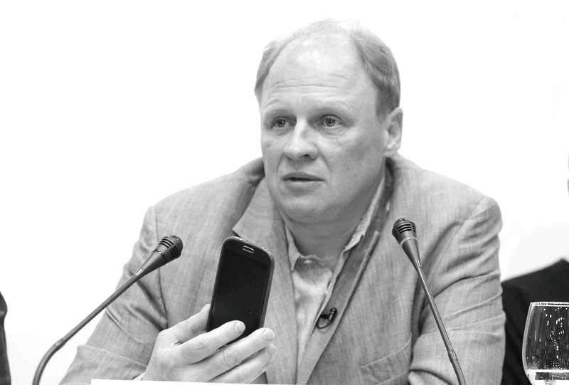 Александр гурнов