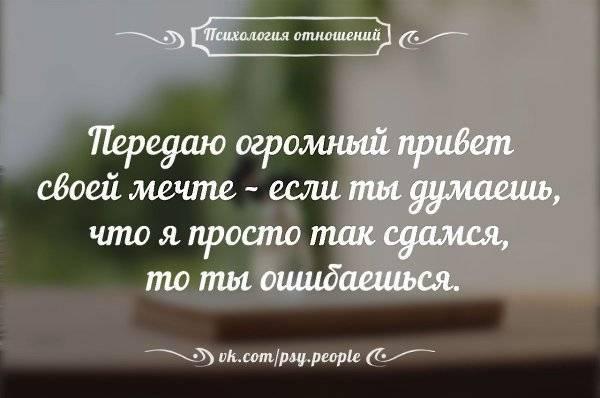 Психология отношений в паре: 4 признака осознанных чувств ⇒ блог ярослава самойлова