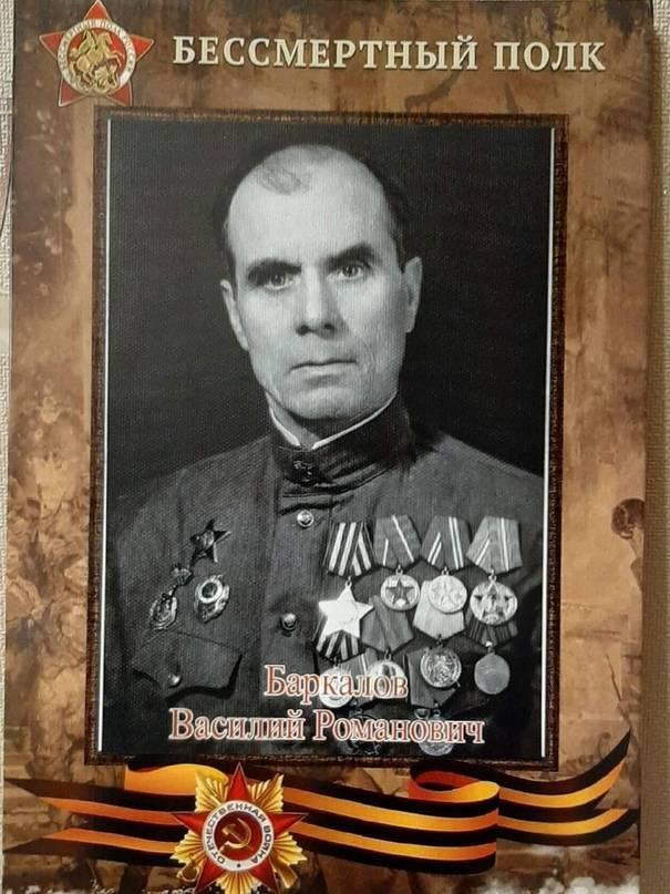 Усков, валерий иванович