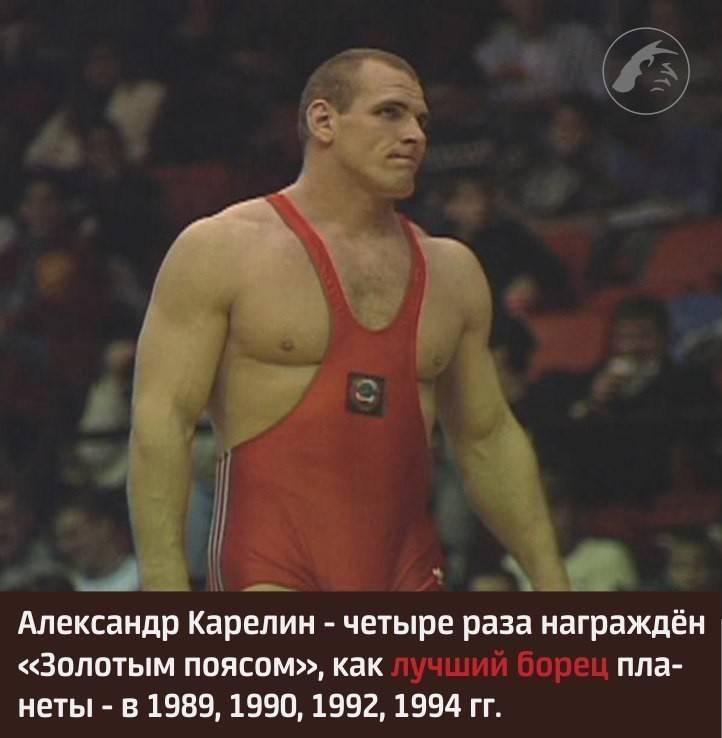 Александр карелин - фото, биография, личная жизнь, новости, боец 2021 - 24сми