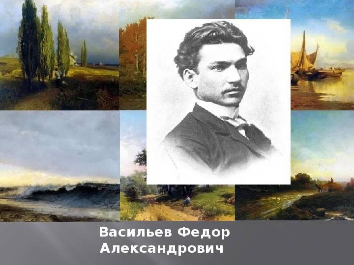 Васильев фёдор александрович | русские художники. биография, картины, описание картин