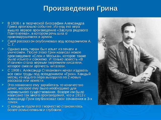 Александр прико - биография, информация, личная жизнь