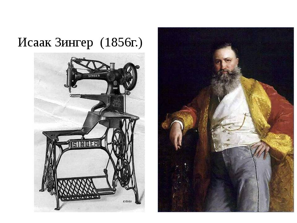 Башевис-зингер, исаак — википедия