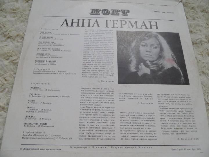 Качалина анна николаевна (1927-2012): биография, воспоминания об анне герман