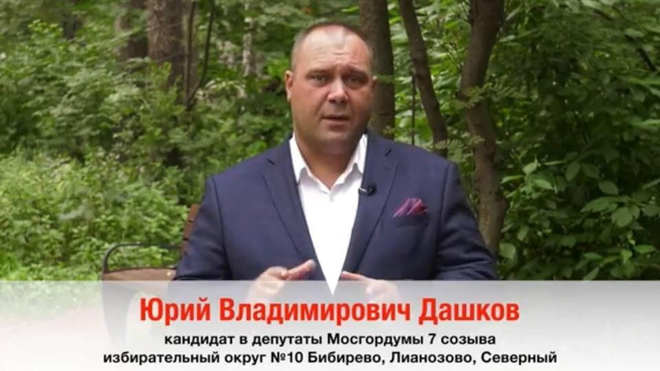 Лианозов, степан мартынович - вики
