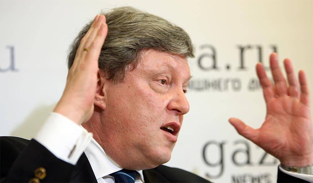 Григорий алексеевич явлинский