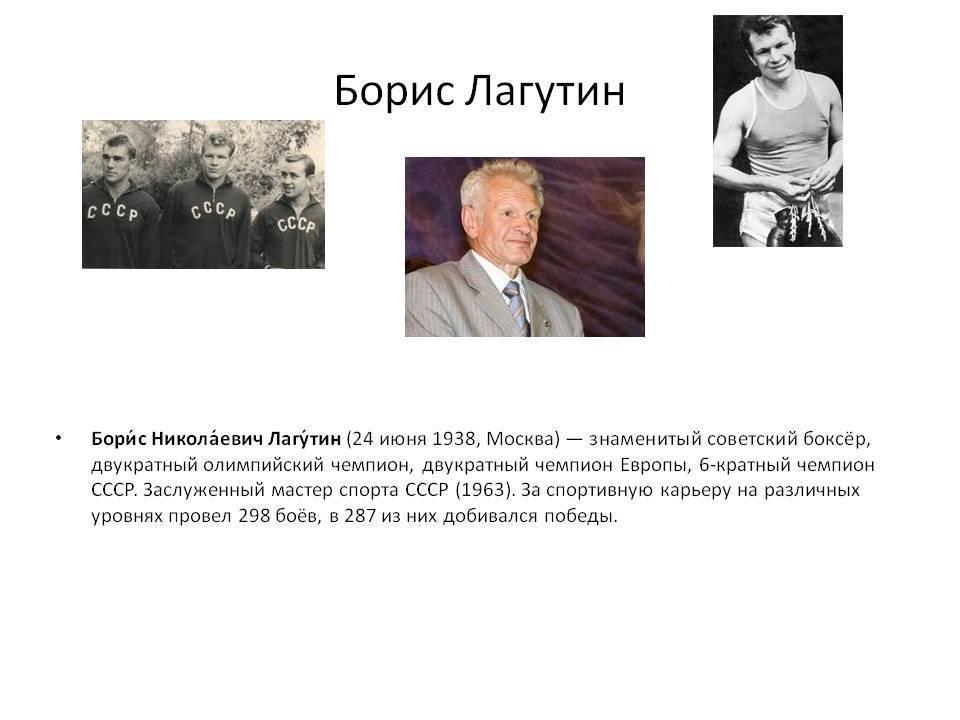 Игорь лагутин: биография, фильмография, фото. семья актера