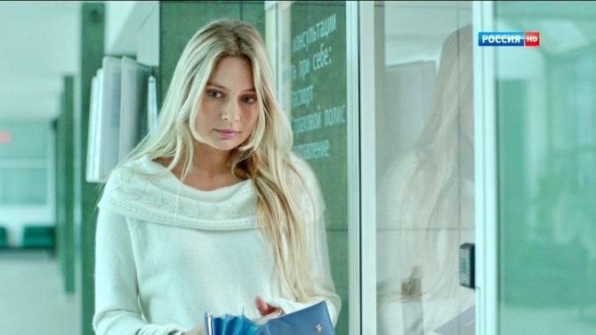 Наталья рудова: биография, личная жизнь, семья, муж, дети — фото