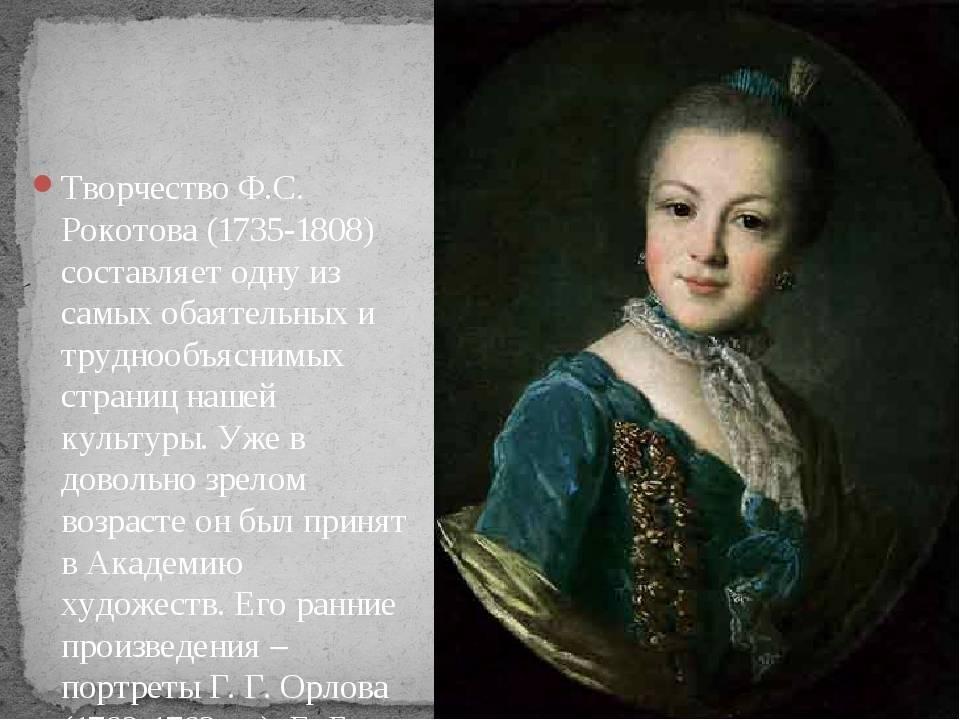 Екатерина рокотова (кашина) - биография, информация, личная жизнь, фото