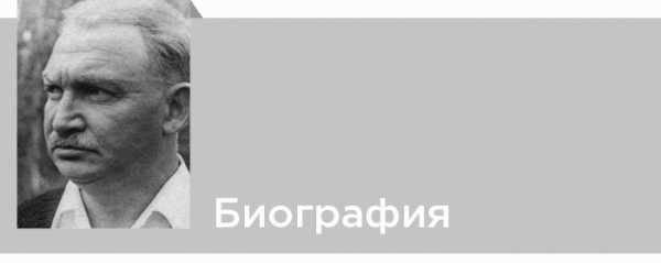 Луцкий, борис григорьевич