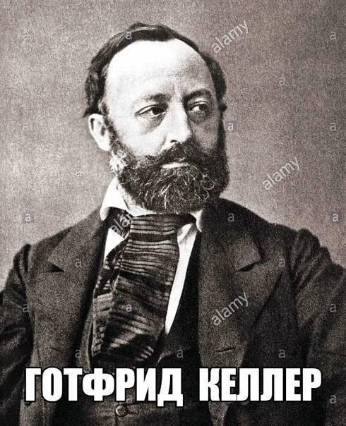 Бём, готфрид — википедия