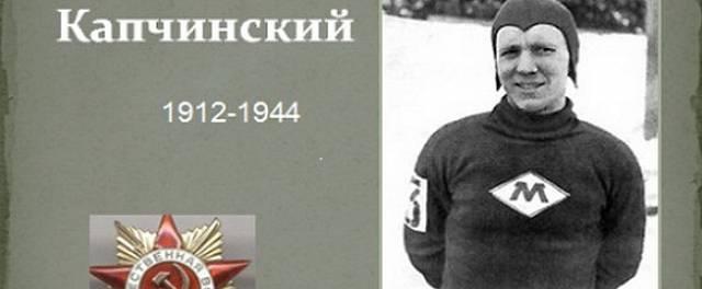 Анатолий карачинский: биография одного из лучших менеджеров европы