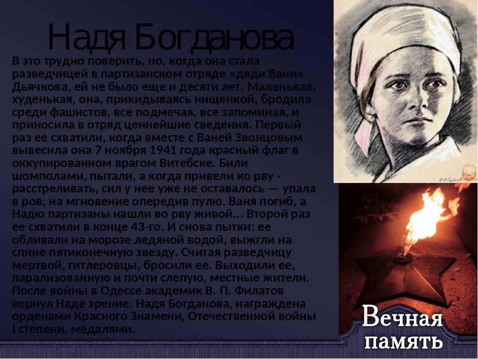 Ольга богданова (актриса) - биография, информация, личная жизнь, фото, видео