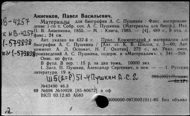 Юрий анненков: жизнь и творчество художника