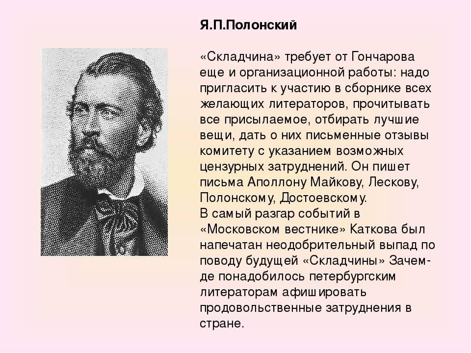 Сергей полонский – биография самого эксцентричного российского бизнесмена