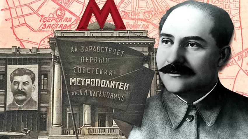 Лазарь моисеевич каганович — традиция