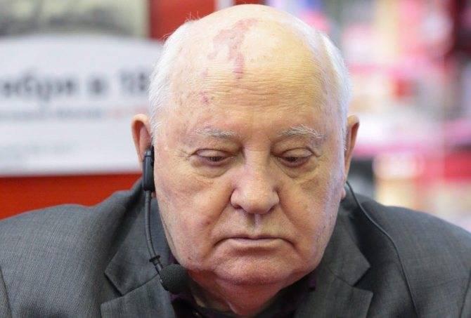 Краткая биография горбачева михаила сергеевича, годы жизни