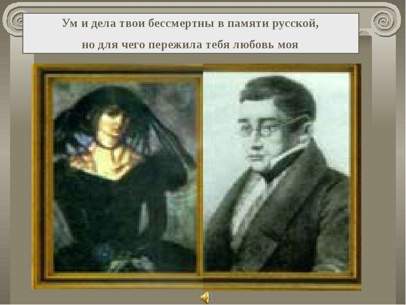 Краткая биография грибоедова александра сергеевича :: syl.ru