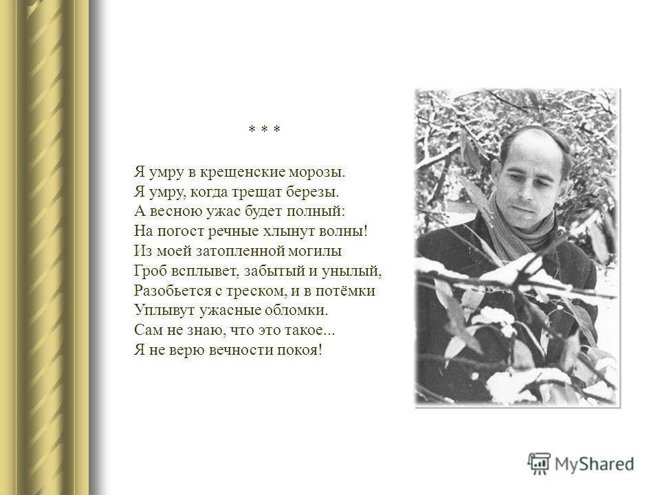 Рубцов, николай михайлович   наука   fandom