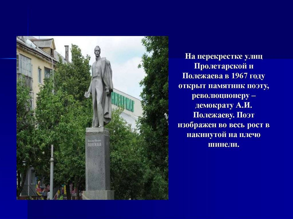 Полежаев, александр иванович — википедия