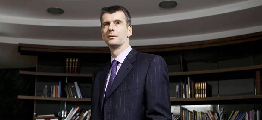 Прохоров, михаил дмитриевич