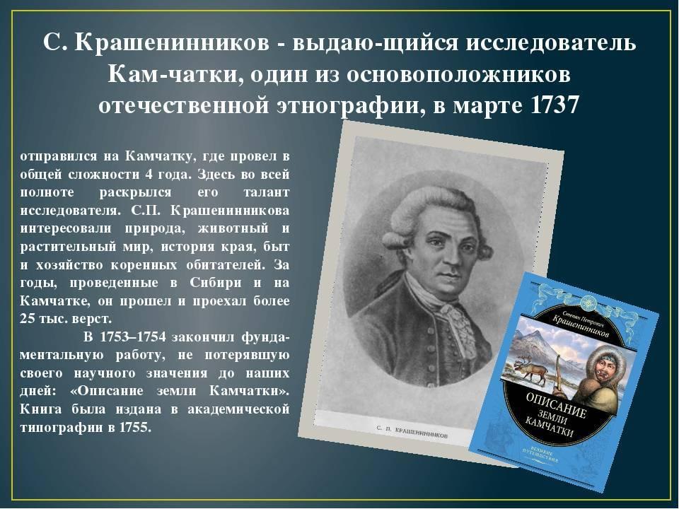 Крашенинникова вероника: биография и семья