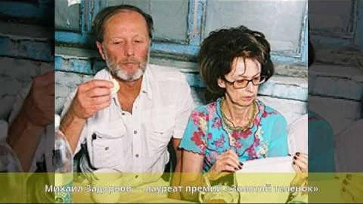 Биография Михаила Задорнова