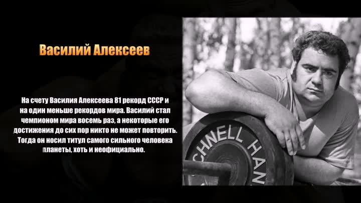 Биография никиты алексеева
