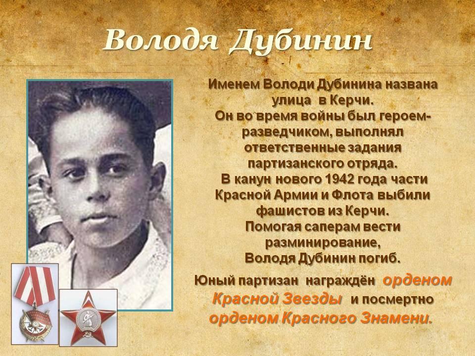 Виталий дубинин - биография, информация, личная жизнь, фото, видео