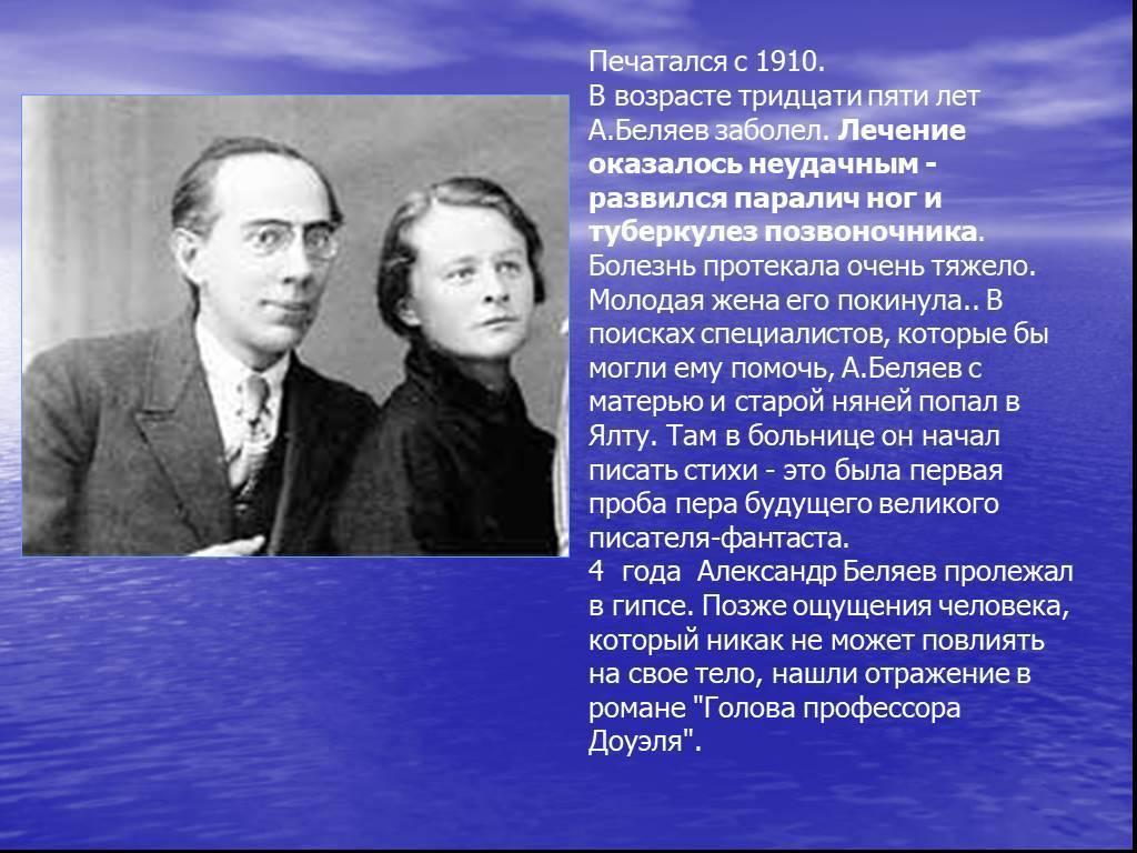 Галина беляева - биография, информация, личная жизнь, фото, видео