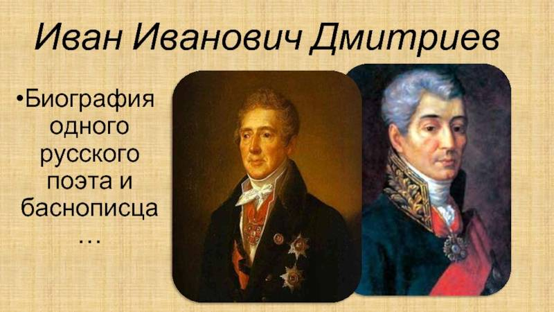 Игорь дмитриев - биография, личная жизнь, смерть, фото, фильмография и последние новости - 24сми