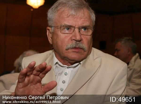 Сергей никоненко: личная жизнь, жены актера