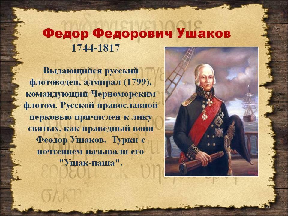 Полководцы великой отечественной войны - даты и биографии