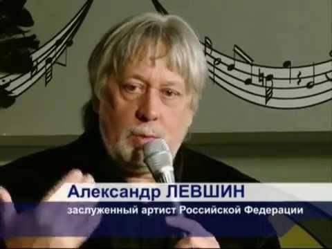 Биография левшин василий алексеевич