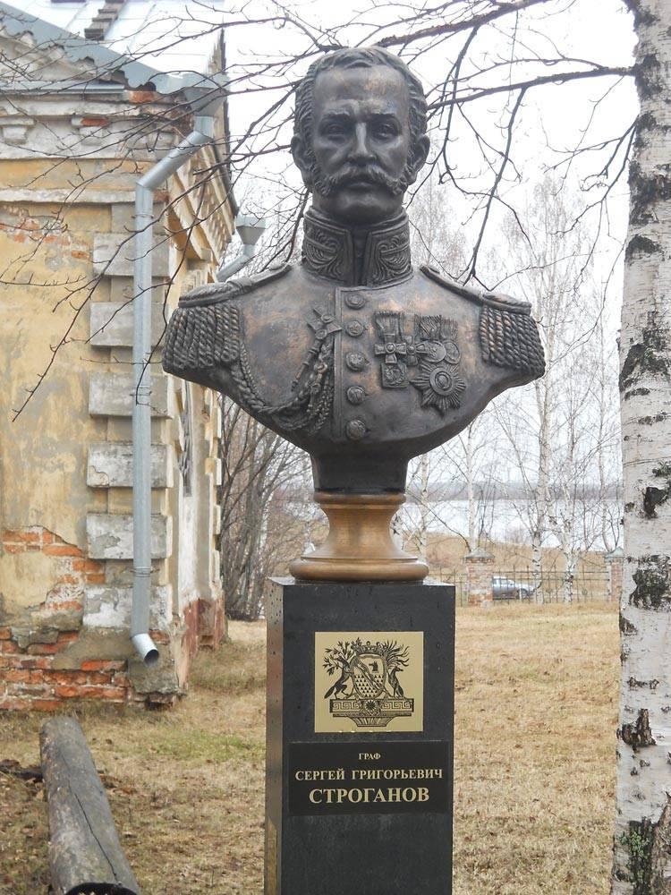 Строганов, сергей григорьевич (1794—1882)