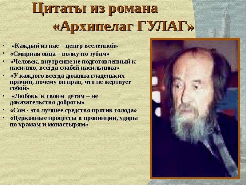 Личная жизнь а. солженицина: первая жена решетовская, семья, дети