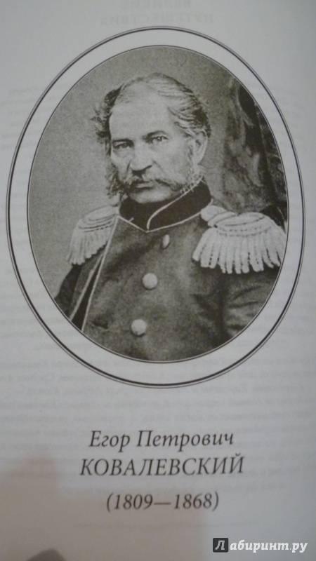 Ковалевский, евграф петрович (старший)
