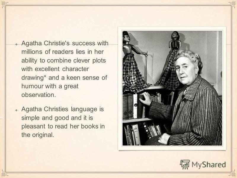 Агата кристи: биография, личная жизнь, фото и видео