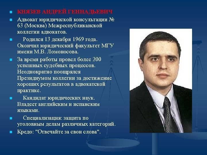 Александр клюквин - биография, информация, личная жизнь, фото, видео