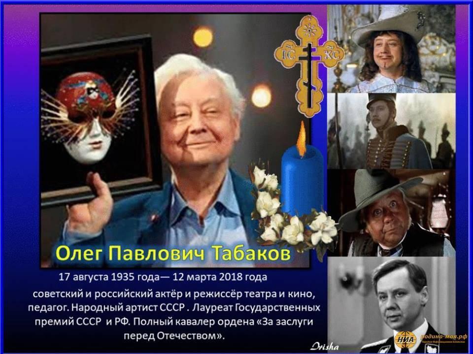 Олег табаков: биография, личная жизнь, семья, жена, дети, фото