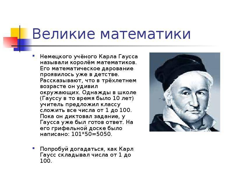 Евклид: кто такой и чем известен математик - вклад в науку, фундаментальные труды и открытия ученого, история жизни и краткая биография